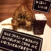 かいしんのいっさく!ブラウニーのケーキがすごくブラウニー!…