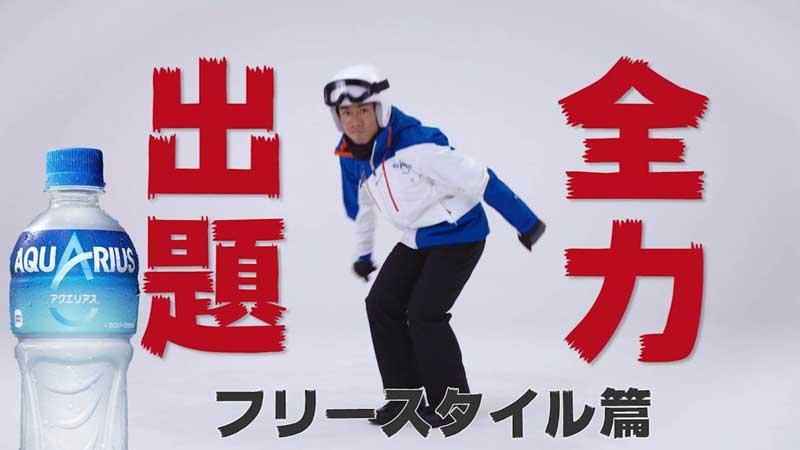 高橋大輔が全力でオリンピック完全制覇!?ダンスとクイズで15変化