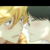 尊い…名作BLアニメ「同級生」 AbemaTVバレンタイン特…