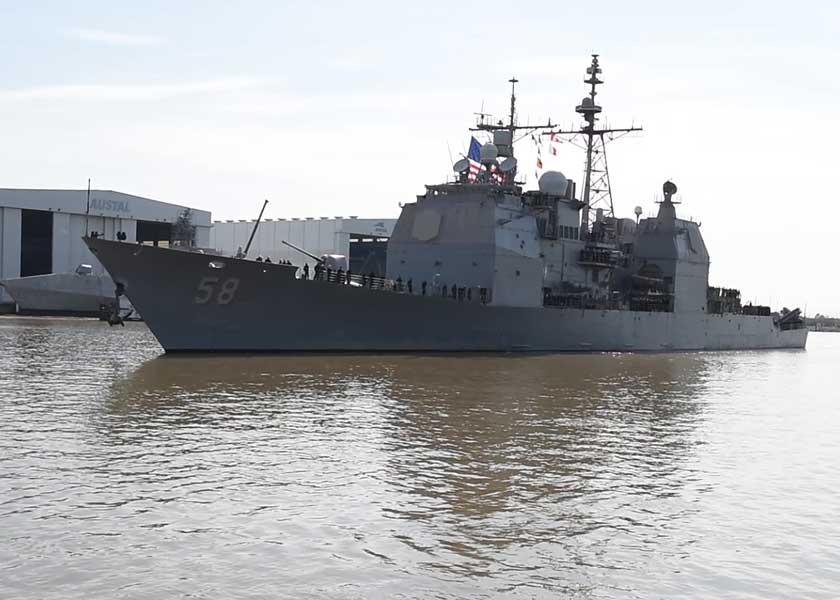 アメリカ海軍の巡洋艦フィリピン・シー、近代化改装へ