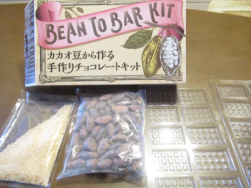 カカオ豆からチョコレート作り 話題のキットで板チョコ作ってみた