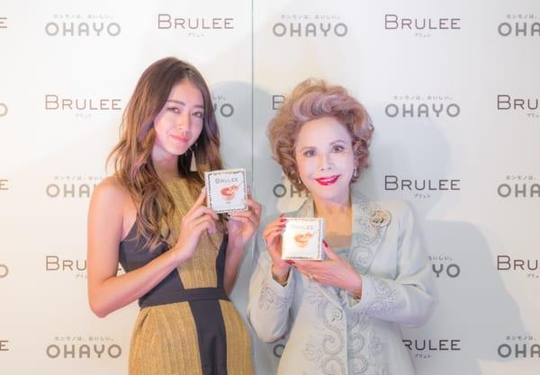 爆売れアイス「BRULEE」がついに関西・中部でも復活!!再発売イベントではデヴィ夫人も舌鼓