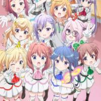 11人組アイドルユニット「音楽少女」が伝説になる…