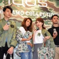 NIGO for IQOS第2弾・THE CAMO COL…