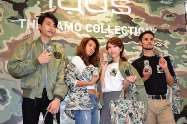 NIGO for IQOS第2弾・THE CAMO COLLECTION登場