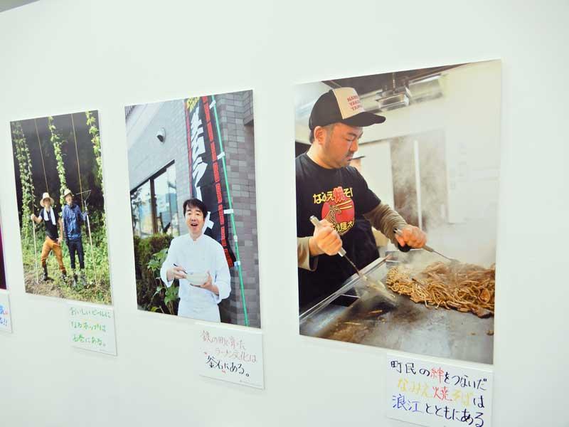 東京駅で東日本大震災「3.11メッセージフォト展」開催