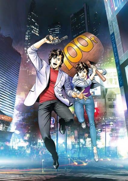 もっこり男が帰ってくる!「シティーハンター」新作劇場アニメが2019年初春公開決定!