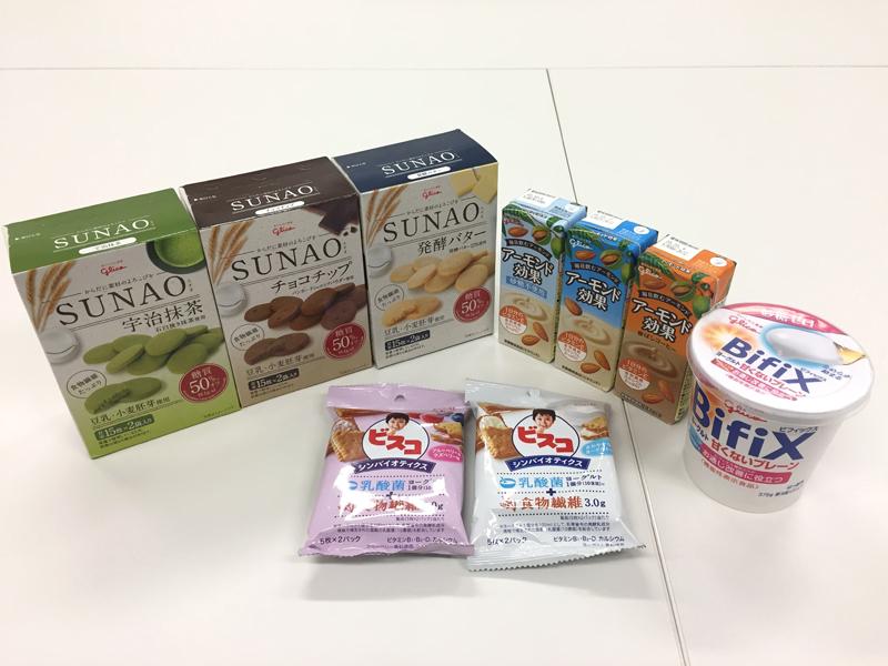 江崎グリコから糖質50%オフのビスケットなど新商品続々登場 「働く女性を応援する食のスタイル」を提案