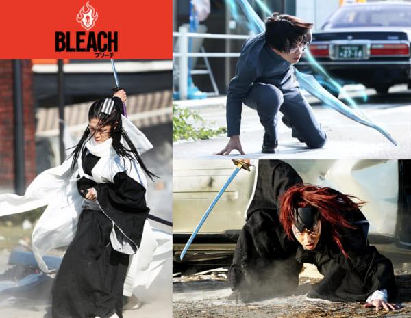 実写「BLEACH」雨竜、白哉、恋次のキャスト情報卍解