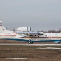 ロシア非常事態省向け消防飛行艇Be-200ESの4号機が初飛行