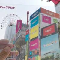 ひらパーが渋谷をジャック!4月開催のイベントを一足お先に体感…