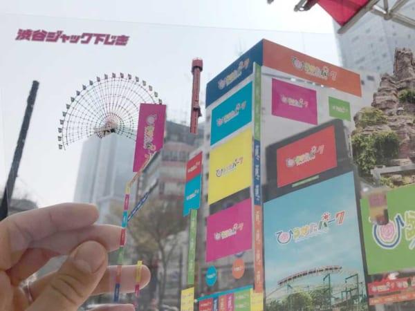 ひらパーが渋谷をジャック!4月開催のイベントを一足お先に体感してきた