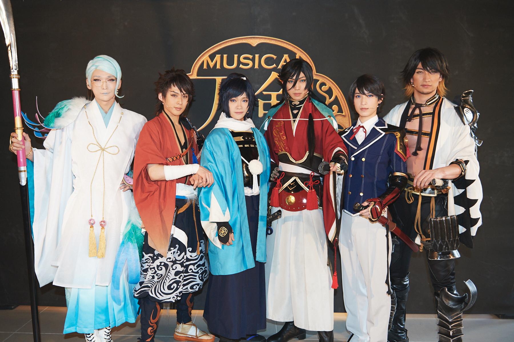 「刀剣乱舞」シリーズ5作目 日本青年館ホールで開幕