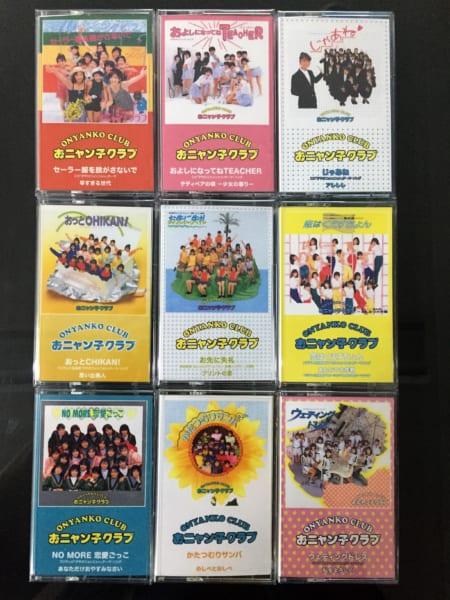 おニャン子クラブの楽曲がシングルカセットで復活 クレーンゲームのプライズとして登場