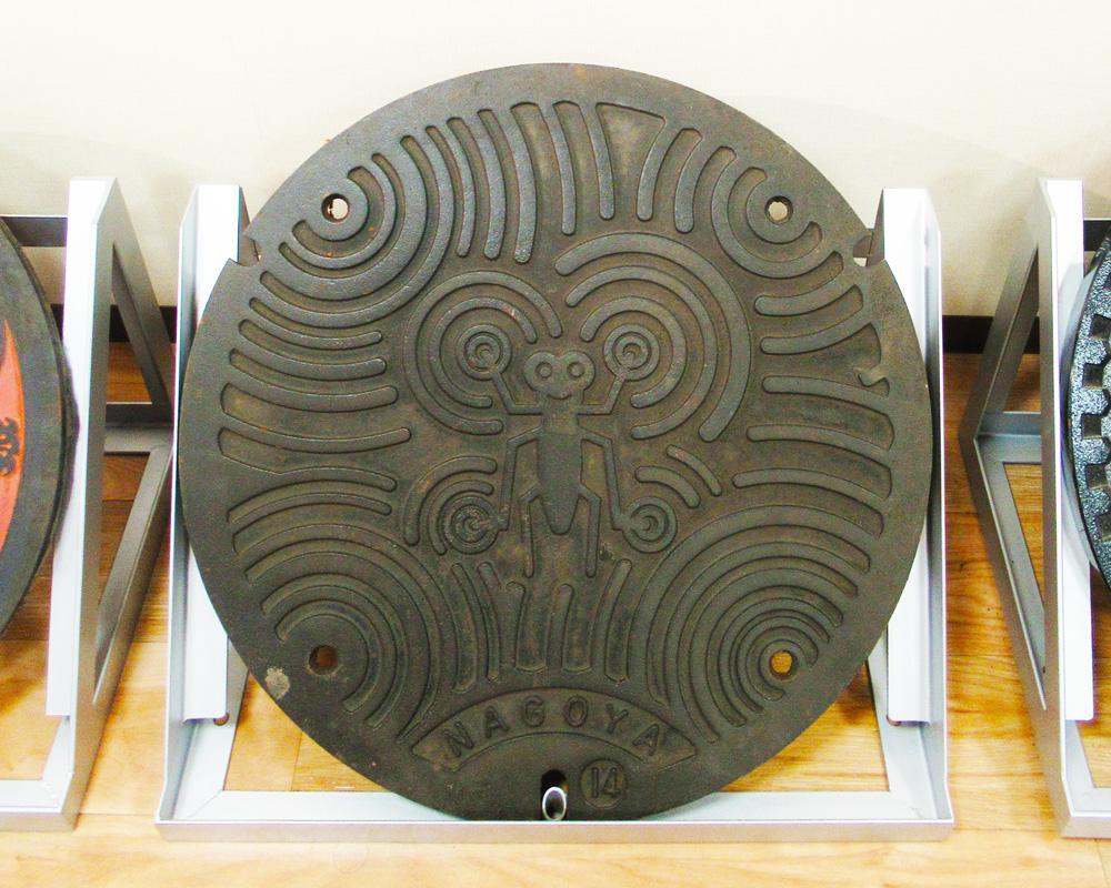 マンホールの歴史と奥深さが垣間見える「なごやのマンホール展」開催!