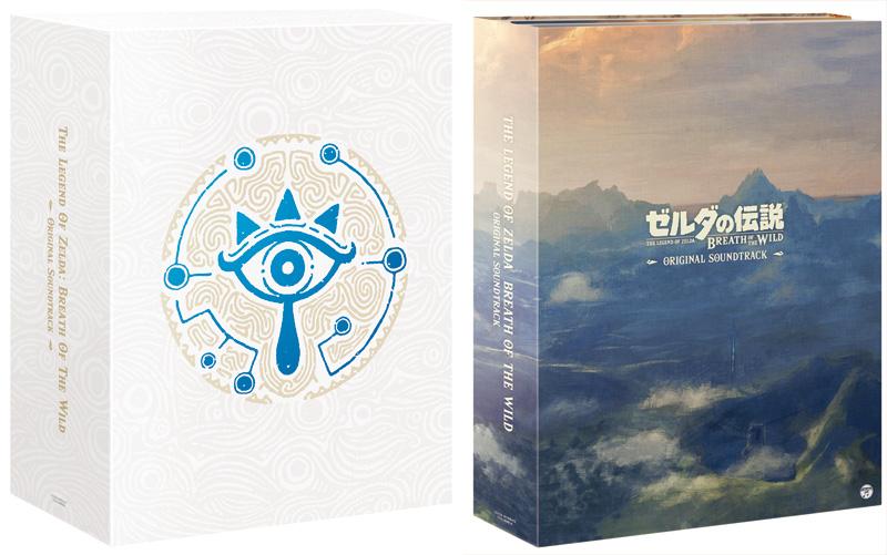 「ゼルダの伝説 ブレス オブ ザ ワイルド」サントラCD発売決定 未実装曲含む全211曲収録