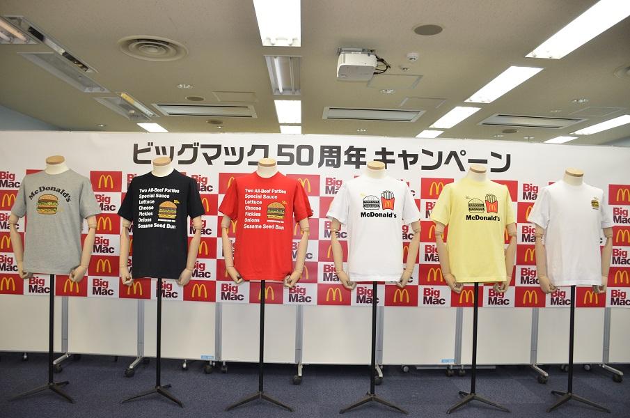 マクドナルド×ユニクロによる日本初「クーポン機能付きTシャツ」使ってみた
