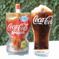 コカ・コーラ史上初!凍らせて飲む「コカ・コーラ フローズン …