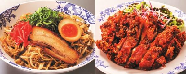 バーミヤンで「BM(バーミヤン)級グルメフェス」開催 「台湾屋台風ダージーパイ」が新たに登場