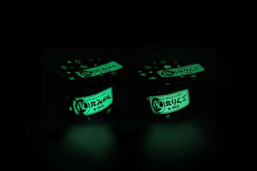エイプリルフールネタから商品化!暗闇で光る「夜食りんごヨーグルト」限定発売