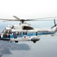 海上保安庁がH225ヘリコプターを2機追加発注 計15機体…
