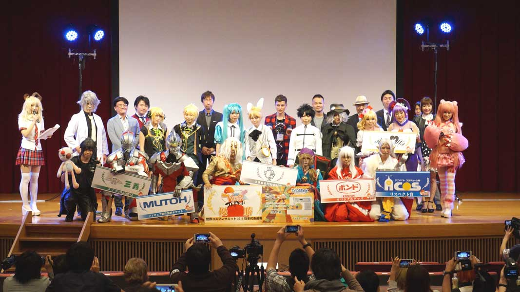 「世界コスプレサミット」日本代表決定戦&関東予選を4月28日・29日に千葉県松戸市で開催