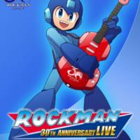 「ロックマン30周年記念ライブ」開催決定 30年…