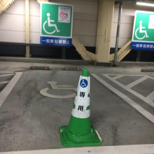 障害者用駐車スペースのパイロン 実は障害者にとっての障害に