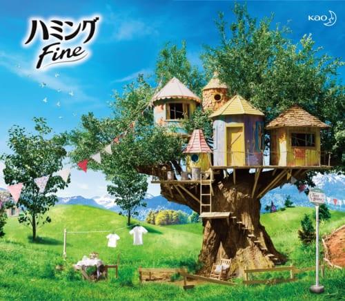 二子玉川にメルヘンな「風の国」現る 子供が全力で遊べるアクティビティ体験イベント