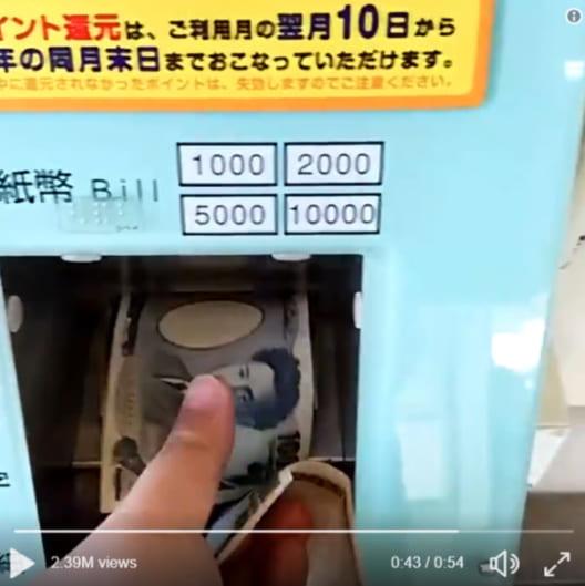 券売機でICカードをチャージするも…あまりにも悠長過ぎて発狂寸前!!