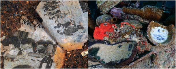 平安丸(左)神國丸(右)に残る品物