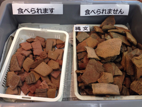 ロマン溢れる「土器アイスクリーム」に土ッ器土器!考古遺物をお菓子で再現