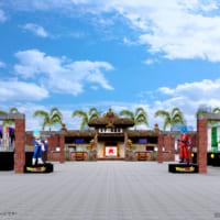 アメリカ・カナダ7会場を巡る「ドラゴンボール北米ツアー」開…