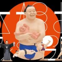 こんな姿も立体化!「大相撲あるある」な場面を再現したカプセル…