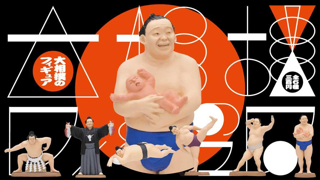 こんな姿も立体化!「大相撲あるある」な場面を再現したカプセルフィギュア