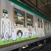 京都・地下鉄で「にゃんこトレイン」運行 「にゃんこ大戦争」5…