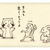 ラスカル×鳥獣戯画が実現 エイプリルフールネタの好評うけ商品化