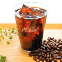 マクドナルドの新プレミアムローストアイスコーヒー、どこが変わ…