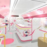 JR西日本「ハローキティ新幹線」が6月30日に運行開始 内装デザインを公開