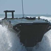 アメリカ海兵隊が新型水陸両用車「ACV1.1」を…