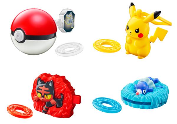 ハッピーセット「ポケモン」登場 おもちゃは全8種