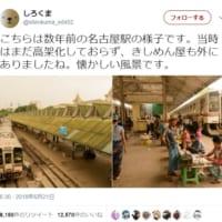 ミャンマーの駅が昔の名古屋駅っぽさありまくり 数年前の名駅…