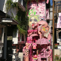 竹ノ塚にあるピンクの館「あさくら画廊」が激ヤバ!屋上でUFO…