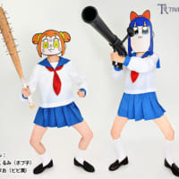 「ポプテピピック」ポプ子とピピ美セーラー服登場 ゴムウエスト…