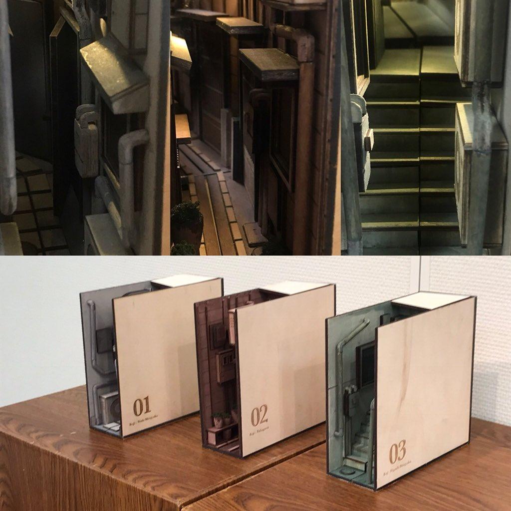 本棚の隙間に広がる別世界 ブックエンド「路地裏 BOOK SHELF」がつい覗きたくなる奥深さ