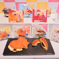 前園「わスイーツ」JAPANはたい焼のツートップ!モンテール…