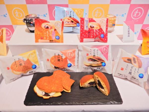 前園「わスイーツ」JAPANはたい焼のツートップ!モンテール記者説明会