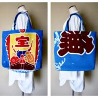 大漁旗で作った派手かわいいバッグや洋服が話題