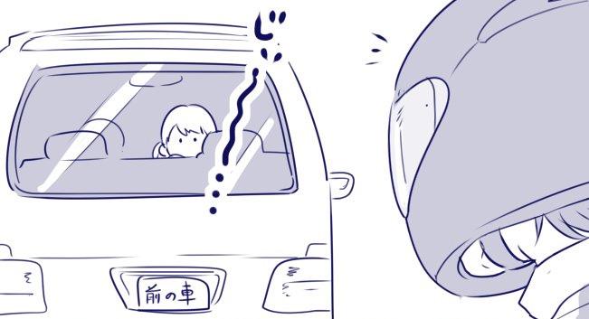 「ライダーあるある」な子供との交流話にほっこり 停車中にバイバーイ