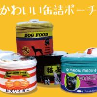 カプセルトイに「猫缶」「カニ缶」「さばみそ缶」!?本物そっく…